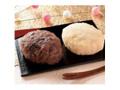 ローソン Uchi Cafe' SWEETS 迎春おはぎ 大納言・白小豆 2個入