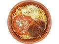 ローソン ハンバーグとピリ辛トマトソース
