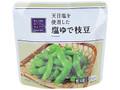 ローソン セレクト 塩ゆで枝豆