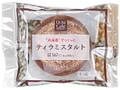 ローソン Uchi Cafe' SWEETS ティラミスタルト