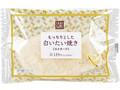 ローソン Uchi Cafe' SWEETS もっちりとした白いたい焼き