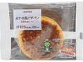 ローソン おやき風ピザパン 長野県産トマト