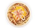 ローソン たまごと筍の酸辣湯