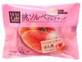 ローソン Uchi Cafe' SWEETS 桃ソルベとレアチーズ
