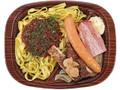 ローソン よくばりパスタセット ボロネーゼ&黒胡椒チキン
