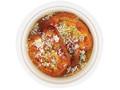 ローソン 香ばしチーズのオニオングラタンスープ