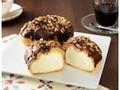 ローソン Uchi Cafe' SWEETS クリームたっぷり大きなエクレール
