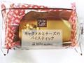 ローソン Uchi Cafe' SWEETS(ウチカフェスイーツ) キャラメルとチーズのパイスティック 1個