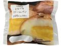 ローソン とろーりクリームパン