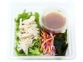ローソン 蒸し鶏と大根のサラダ 伊予柑ピューレ入ソース