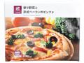 ローソン セレクト 彩り野菜と熟成ベーコンのピッツァ