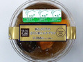 ローソン Uchi Cafe' SWEETS 柿とぶどうのほうじ茶ミルクプリン
