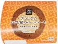 ローソン Uchi Cafe' SWEETS プレミアムほうじ茶のロールケーキ