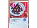 ローソン アーモンドチョコレート イヌリン使用