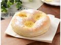 ローソン ブランのカスタードクリームパン