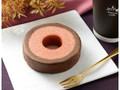 ローソン 2色のバウムクーヘン フランボワーズ&チョコ風味