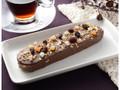 ローソン フルーツとナッツのチョコスティックケーキ