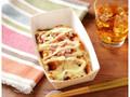ローソン ベーコンチーズと5種野菜の包み焼