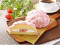ローソン いちごのメロンパン いちごクリーム&ホイップ