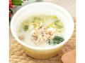 ローソン 丸ごと豆腐のごま豆乳スープ