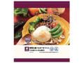 ローソン セレクト 野菜を食べるガパオライス