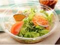 ローソン 1食分の野菜が摂れるサラダうどん
