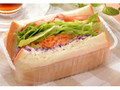 ローソン 1食分の野菜が摂れるサンド 6種野菜と蒸し鶏サラダ