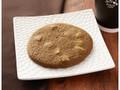 ローソン ほうじ茶とホワイトチョコのソフトクッキー