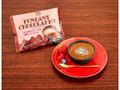 ローソン Uchi Cafe' SWEETS フォンダンショコラアイス