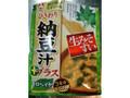 旭松 ひきわり納豆汁 +モロヘイヤ入り 3食分