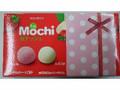 ブルボン Mochi ガナッシュ 箱8個