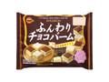 ブルボン ふんわりチョコバーム チョコ&ホワイト ファミリーサイズ 袋165g