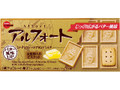 ブルボン アルフォート ミニチョコレート ブロンドミルク 箱12個