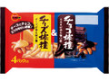 ブルボン チーズ柿種&チョコ柿種 袋20g×4