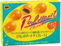 ブルボン パレットアートチョコレート ブロンドミルク 箱8個