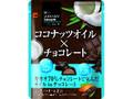 ブルボン ココナッツオイル×チョコレート 袋60g