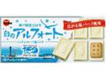 ブルボン 白のアルフォート ミニチョコレート 塩バニラ 箱12個