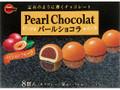 ブルボン パールショコラ パッションフルーツ 箱8個