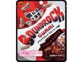 ブルボン バウンドロックグミ コーラ味 袋40g