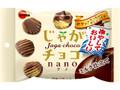 ブルボン じゃがチョコナノ 冷やしておいしい 袋34g