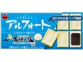 ブルボン アルフォート ミニチョコレート 塩バニラ 箱12個