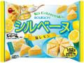 ブルボン ミニシルベーヌ 塩レモン 袋142g