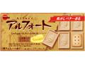 ブルボン アルフォート ミニチョコレート ディープブロンド 箱12個