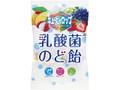 ブルボン キュービィロップ 乳酸菌のど飴 袋100g