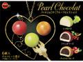 ブルボン パールショコラフルーツセレクション 箱6個