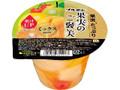 ブルボン 果実のご褒美 ミックス カップ220g