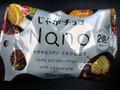 ブルボン じゃがチョコ ナノ ミルク仕立て チョコたっぷり2倍 袋34g