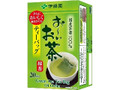 伊藤園 お~いお茶 ティーバッグ 緑茶 箱20袋