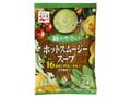永谷園 ホットスムージースープ 緑のやさい 袋14.8g×3