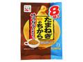 永谷園 たまねぎのちから サラサラたまねぎスープ 8袋入 袋54.4g